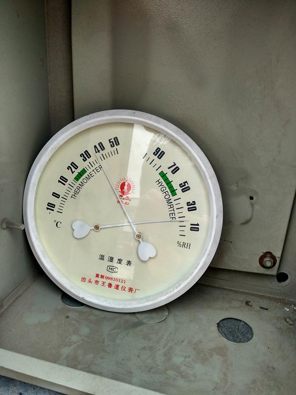铝箔胶带温度实验图-02.jpg